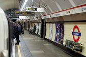 Qeensway London tube — Stock Photo