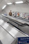 Escalator at the station — Stock Photo