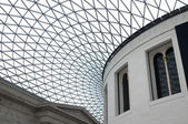 The British Museum interior — Stock Photo