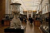 The British Museum Great Russel Street, London , United Kingdom — Stock Photo