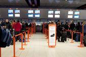 Luton airport, London,UK — Stock Photo