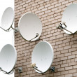 Stock Photo: Five satellite antennas