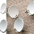Five satellite antennas — Stock Photo