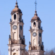 Stock Photo: Baroque style church towers