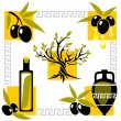 Greece olive - Stock Vector