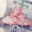 Part of Nigerian currency - Stock Photo