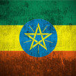 Stock Photo: Grunge flag of Ethiopia