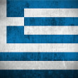 Stock Photo: Grunge flag of Greece