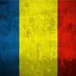 Foto Stock: Grunge flag of Romania
