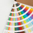 Pantone color palette - Stock Photo