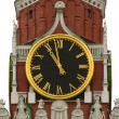 Stock Photo: Clocktower