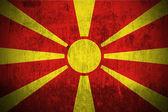 Grunge flag of Macedonia — Stock Photo