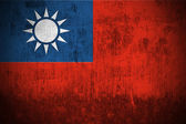 Grunge Flag Of Taiwan — Stock Photo