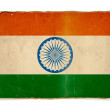 Grunge flag of India — Photo
