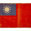 Grunge flag of Taiwan — Stock Photo