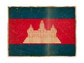 Grunge flag of Cambodia — Foto de Stock