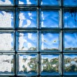 Stock Photo: Tiled glass wall