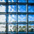Foto de Stock  : Tiled glass wall