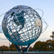 Stock Photo: Globe Sculpture In CoronPark of Queens