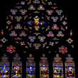 Stockfoto: Stained glass windows. St.Patrick's Cathedral in New York.