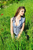 Relax in spring field — Stock Photo