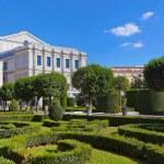 Park near Royal Palace - Madrid — Stock Photo