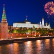 Fireworks over Kremlin in Moscow — Stock Photo