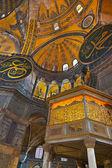 Hagia sophia inre vid istanbul turkiet — Stockfoto