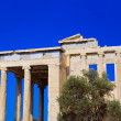 Erechtheum temple in Acropolis at Athens, Greece — Stockfoto