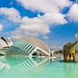 City of Arts and Sciences - Valencia Spain — Stock Photo