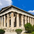 Ancient Agorat Athens, Greece — Stock Photo #7966391