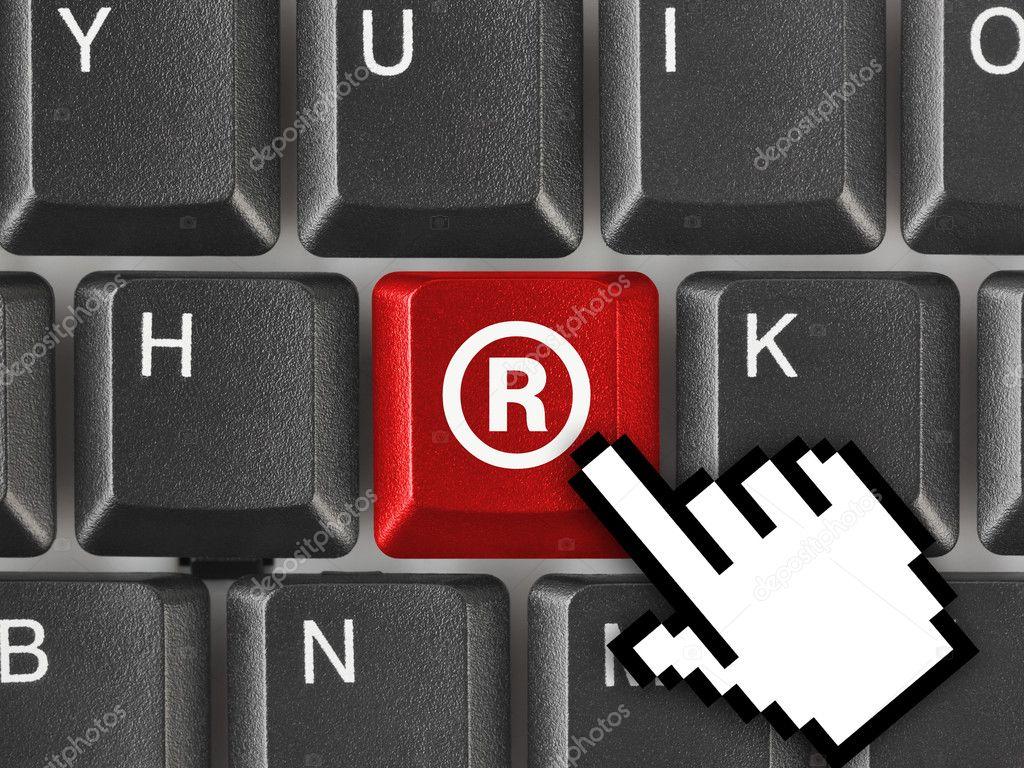 Символ подарка на клавиатуре