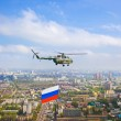 Helicopter with russian flag over Moscow at parade of victory da — Stock Photo #8286663