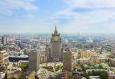 Centre of Moscow, Russia — Stock Photo