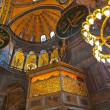 Royalty-Free Stock Photo: Hagia Sophia interior at Istanbul Turkey