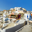 Santorini view (Oia), Greece — Stock Photo #9678818