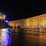 Night city Kiev — Stock Photo