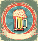 Beer label set on old paper texture.Vintage background — Stock Vector