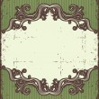 Royalty-Free Stock Vector Image: Abstract vintage frame with vignettes for design on old paper te