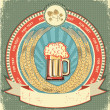 Beer symbol of  label.Vintage background with scroll for text on — Stockvectorbeeld