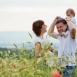 Happy family — Stock Photo #10346362