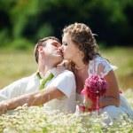 Wedding couple — Stock Photo #9638836