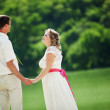 Wedding couple — Stock Photo #9638841