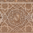 Arabic stone engravings in Alhambra palace Granada, Spain — Stock Photo