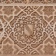 Arabic stone engravings in Alhambra palace Granada, Spain — Stock Photo #8099947