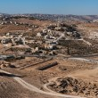 Stock Photo: Excavations and Arab village in Herodion