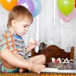 Boy with the cake — Stock Photo #8893696