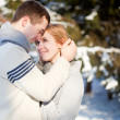 Young couple — Stock Photo #9194113