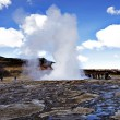 Icelandic Geyser - Stock Photo