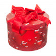 Red gift box — Stock Photo #8815699